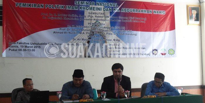 Seminar Ushuluddin