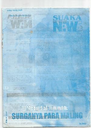 suaka-news-edisi-13-2004